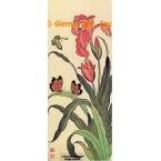 Butterflies & Irises  - #OOR6  -  PRINT
