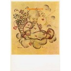 Hummel Postcard  - #HPCH5899  -  POSTCARD