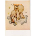Hummel Postcard  - #HPCH5914  -  POSTCARD