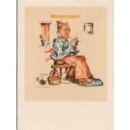 Hummel Postcard  - #HPCH658  -  POSTCARD