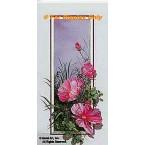 Pink Flowers  - ROR129  -  PRINT