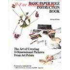 Basic Paper Tole Instruction Book  PTB90