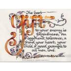 The Best Gift  - #DOR33  -  PRINT