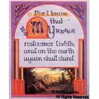 My Redeemer Liveth  - #DOR22  -  PRINT
