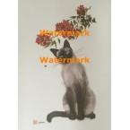 Cat  - #XBCH197 -  PRINT