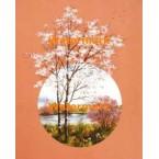 Spring Lake  - #XKFL5606  -  PRINT