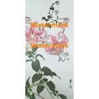 Lily Oriental  - #XKG1890  -  PRINT