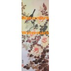 Oriental Rose Bush  - #XKKZ4252  -  PRINT