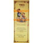 Virgo  - #XS2749  -  PRINT