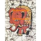Elephant  - XBAN339  -  PRINT