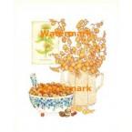 Autumn Harvest  - #XD9412  -  PRINT