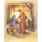 Nativity  - #XS9205  -  PRINT