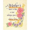 A Mother's Heart  - #XS14398  -  PRINT