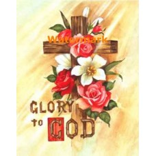 Glory To God  - XS8983  -  PRINT